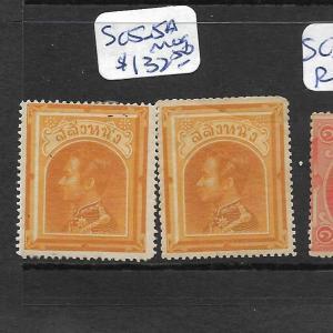 THAILAND (P0409B) KING SC 5-5A  MOG