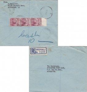 Singapore 10c KGVI (3) 1955 Kampong Glam, Singapore Registered Local use. Rev...