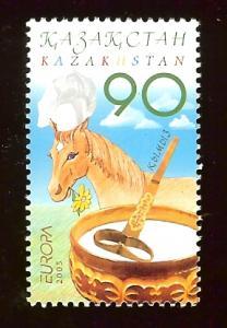 Kazakhstan 482  Europa Cept 2005 MNH