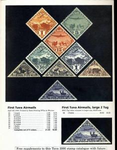 TUVA Touva 2000 Stamp Catalogue Colour Illustrated Backman (DD474