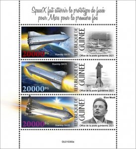 GUINEA - 2021 - Space X Prototype - Perf 3v Sheet - Mint Never Hinged