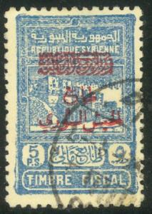 SYRIA 1945 5p NATIONAL DEFENSE Postal Tax Stamp Sc RA9 VFU