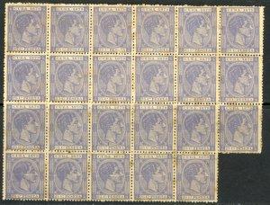 CUBA 1879 25c KING ALFONSO XII Sc 85 Block MULTIPLE of 23 MH/MNH