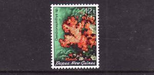 Papua New Guinea-Sc#614-unused NH set-1985-Coral-SeaLife-