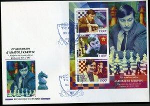 CHAD  2021 70th BIRTH ANNIVERSARY OF ANATOLI KARPOV  SHEET   FIRST DAY COVER