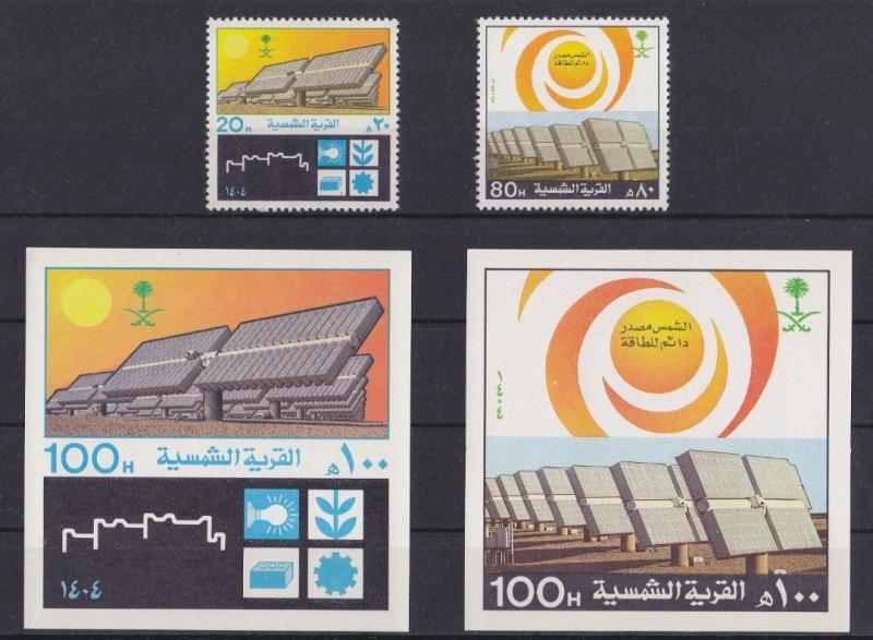 Saudi Arabia MINI SHEET OPENING OF SOLAR VILLAGE IMPERF SC 915-916   MMH