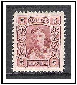 Montenegro #86 Prince Nicholas I  MHR