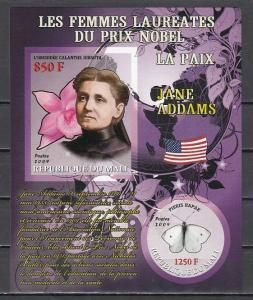 Mali, 2009 issue. J. Addams, Nobel Prize Winner. Orchid & Butterfly. IMPERF.