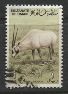 Oman - Scott 236 - Animals - 1982- VFU - Single 1r Stamp