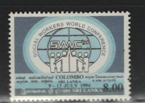 SRI LANKA 1104 Hinged, 1994 World Conference of Intl. Federation of Social