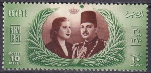 Egypt #291 F-VF  Unused  CV $3.00 (Z3270)