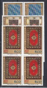 Turkey Scott 1979-1981 Mint NH blocks (Catalog Value $22.00)