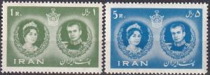 Iran #1164-5  F-VF Unused CV $15.00 (A19333)