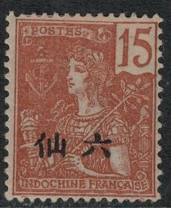 French Offices in China 1904-1905 Mint SC 50 Var Chinese Ommited SCV $74.99