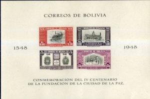 BOLIVIA 349b IMPERF MH SS SCV $3.00 BIN $2.00 BUILDINGS