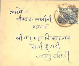 Indian States Jaipur 1/2a Chariot of Surya Envelope c1911 Domestic use.  Acid...