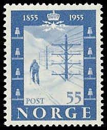 Norway - 336 - Unused - SCV-1.40