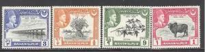 Pakistan - Bahawalpur - 22-25 mnh SCV $ 1.00 (RS)
