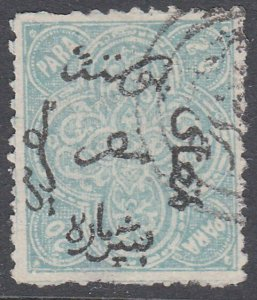 EGYPT  An old forgery of a classic stamp....................................C901