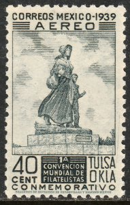 MEXICO C95 40¢ Tulsa World Philatelic Convention. MINT, NH. VF.