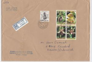 Cyprus 1981 Flower Cancel Regd Airmail Mixed Orchids Stamps Lge Cover Ref 30535