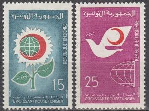 Tunisia #510-11  MNH  (S7604)