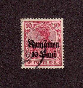 Romania Scott #3N9 Used