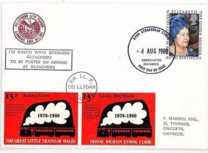 GB QUEEN MOTHER FDC 1980 WALES Bi-Lingual *Railway Letter Stamps* Cover AJ112