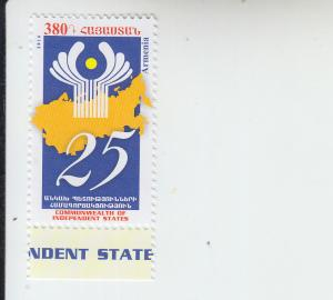 2016 Armenia Commonwealth of Independent States (Scott NA) MNH