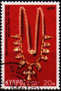 Cyprus. 1976 20m S.G.461 Fine Used
