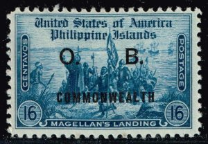 Philippines Stamp  #O33 1938-40 OFFICIAL STAMP MH/OG STAMP 16C