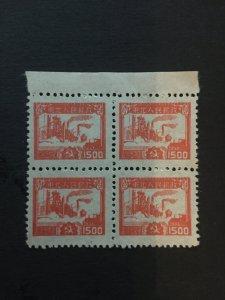 China stamp BLOCK, MNH, liberated area, Genuine, List 1500