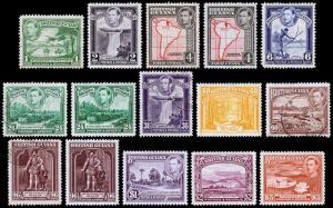 British Guiana Scott 230-241 (232a, 234a, 238a) (1938-52) M/U H VF, CV $104.20 M