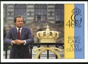 Sweden.FD Book With 10 Stamp Block.King Gustaf 40 Years 1986. Engrav: Cz Slania