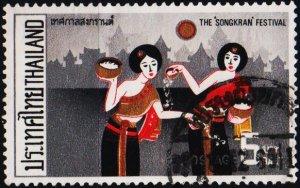Thailand. 1969 5b S.G.634 Fine Used