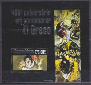 2014 Mozambique 7469/B933 400 years to the artist El Greco 10,00 €