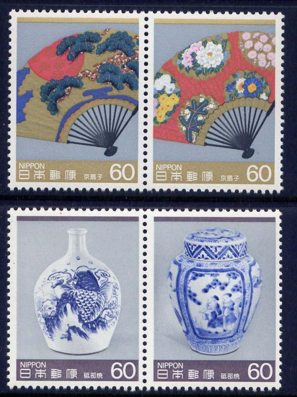 Japan 6 Specimen Overprinted Mnh But Some Have Toning Asia
