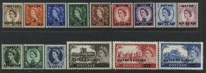 Qatar QEII1957 set overprinted to 10 rupees mint o.g.