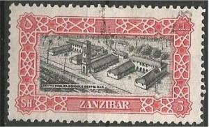 ZANZIBAR, 1952, used 5sh, Schools Scott 241