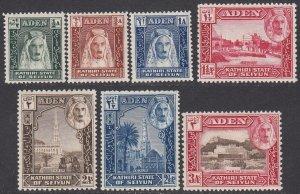 Aden-Kathiri 1-7 MH Short Set CV $5.00