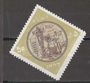 COLLECTION LOT # 5650 IRAN #1407 MH 1966