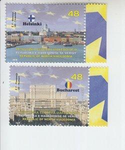 2019 Macedonia EU Member Capitals  (2) (Scott 811-12) MNH