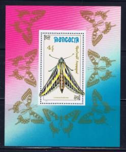 Mongolia 1911 NH 1990 Butterflies Souvenir Sheet