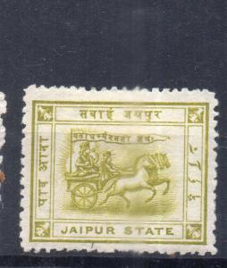 INDIA-  JAIPUR STATE  STAMPS -  MH MINT FINE  SG NO ? RARE HIGH CV
