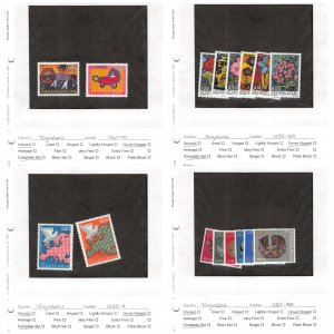 Lot of 52 Yugoslavia MNH Mint Stamps Scott Range 1233 - 2166 #151002 X R