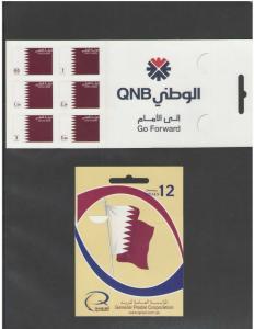 QATAR: Sc. 1001 /** NATIONAL FLAG **/ Self-stick Booklet of 6 / MNH.