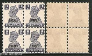 India PATIALA State 8As KG VI BLK/4 SG114 Cat £20 MNH