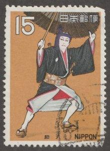 Japan stamp, Scott# 1036, used, hinged, cultural,