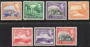 1938 Zypern Sg 151/155b Kurz Set Mit 7 Eigenschaften Halterung Postfrisch