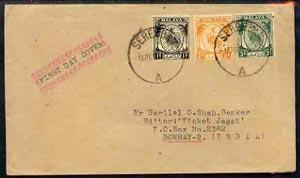 Malaya - Negri Sembilan 1949 cover to Bombay bearing Arms...